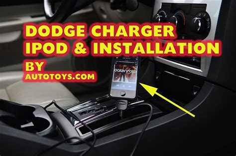 dodge charger ipod mp aux  isimple isch