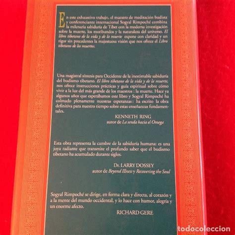 Con prólogo a cargo del dalai lama. el libro tibetano de la vida y de la muerte, de - Comprar en todocoleccion - 141273714