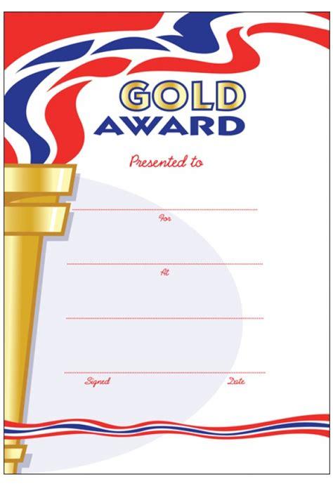 gold award olympic certificate school merit stickers