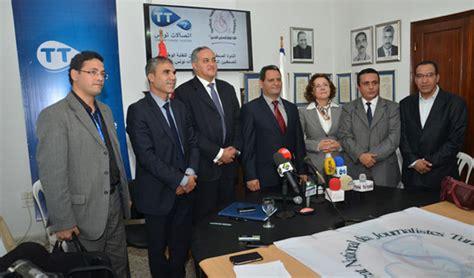 tunisie telecom siege tunisie télécom et le snjt renouvellent et consolident