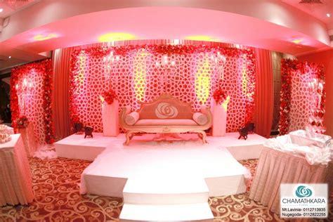 weddings settee