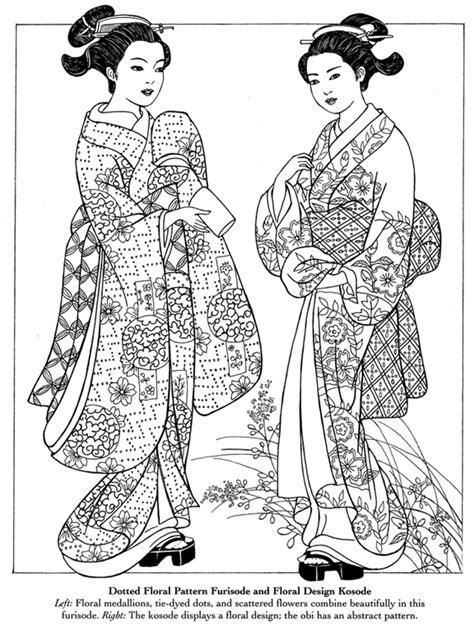 inkspired musings japan poems culture paperdolls