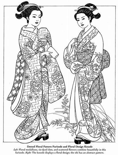 Coloring Japanese Pages Kimono Geisha Clip Kimonos
