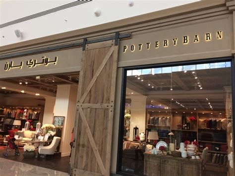 vdi cuisine skeptic in qatar mall of qatar is now open