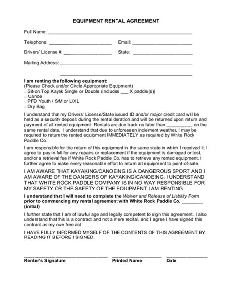 simple equipment rental agreement template free simple rental agreement form 12 free documents in pdf