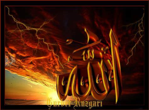 Super Islamic Themes