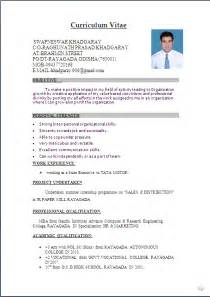 tcs resume format for freshers doc cv template word file http webdesign14