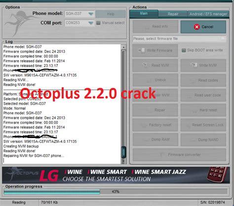 Octopus lg tool crack download | detabetha