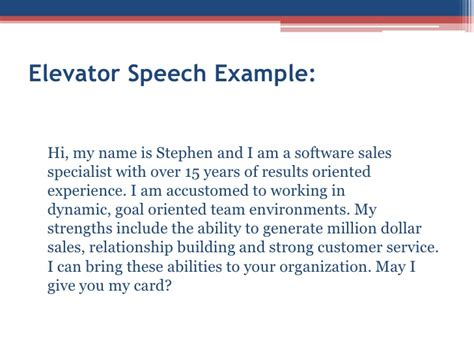 30 second elevator speech template 90 minute search boot c