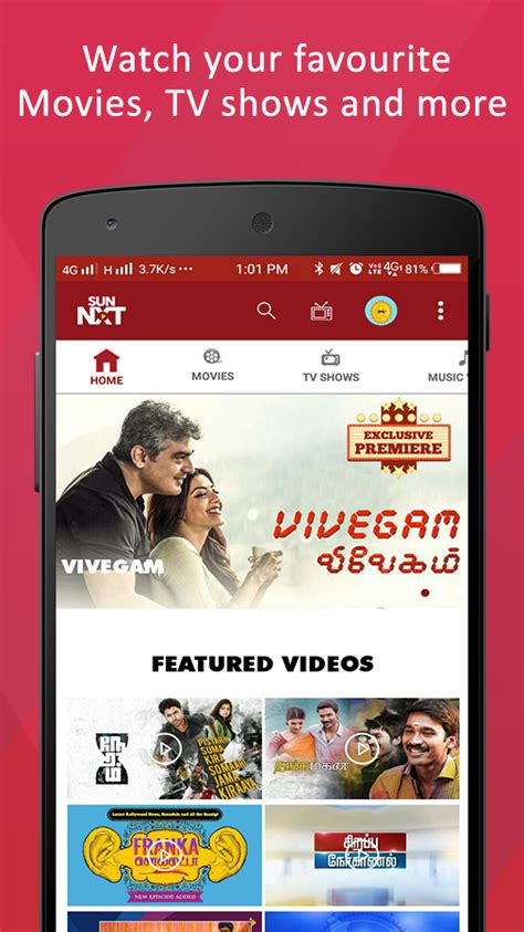 sun nxt android apps on play