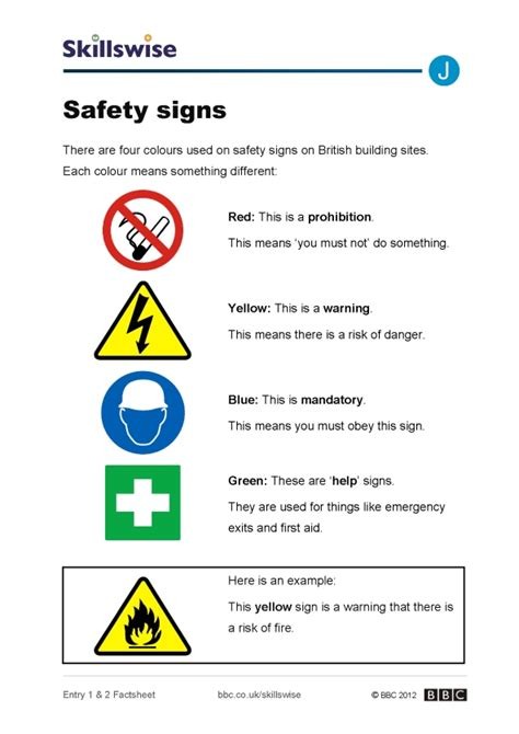 safety signs worksheets my business