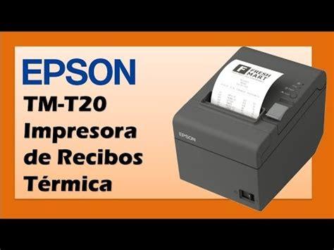epson readyprint  impresora de recibos termica tm