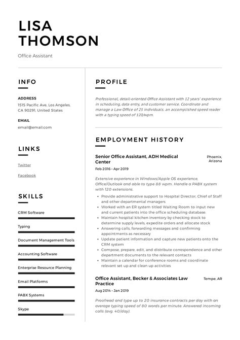 office assistant resume writing guide  resume