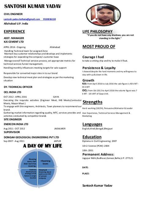 santosh civil engineer resume