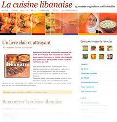 livre de cuisine libanaise liens utiles