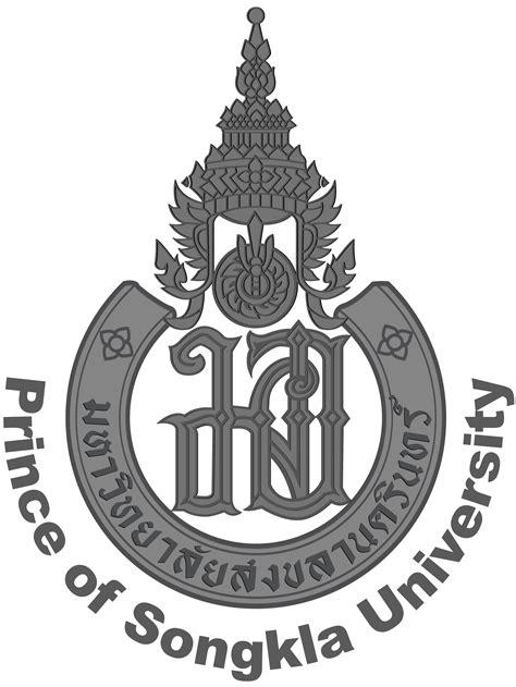 Logo - College of Computing