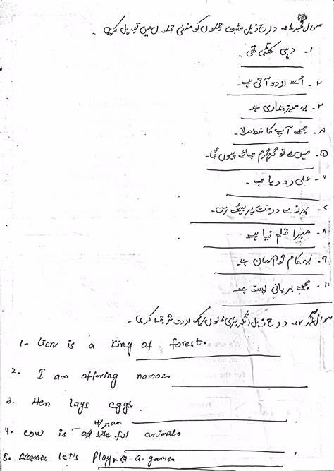 workbooks 187 urdu worksheets for grade 1 free printable
