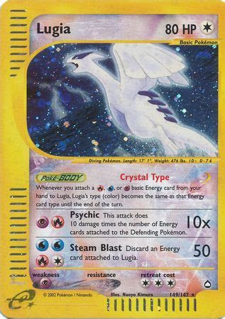 lugia  holo aquapolis singles pokemon
