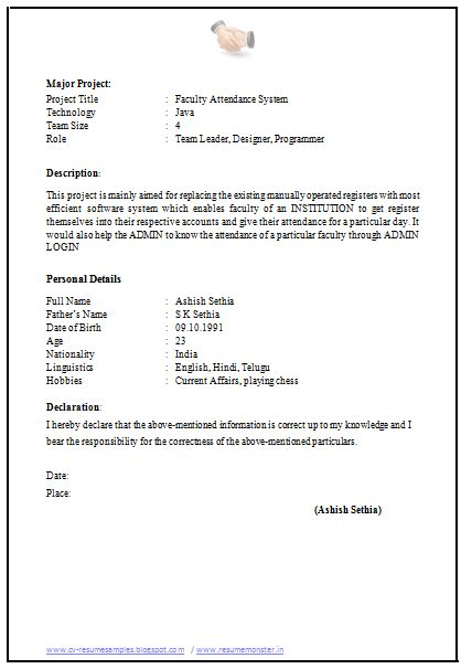 Cv Format For Application by Cv Application Form Page 2 Career Cover Letter For