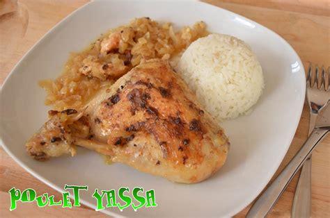 cuisine africaine facile pretty recette cuisine africaine images gt gt vermicelle a la