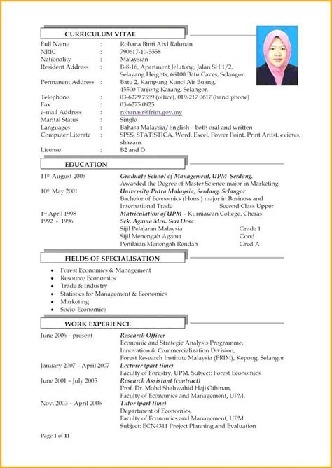 resume template malaysia   thoughts  resume