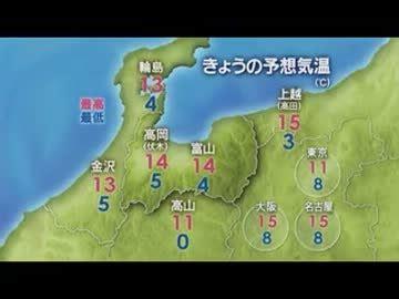 富山 県 天気 予報