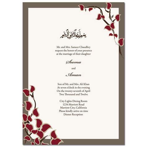 muslim wedding invitations arabic stems rectangle classic