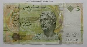 Billet D Avion Tunisie : tout sur le dinar tunisien ses billets ses pi ces destination tunis ~ Medecine-chirurgie-esthetiques.com Avis de Voitures