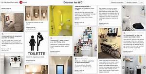 Comment Poser Des Rideaux De Façon Originale : les wc une d co ne pas n gliger blog ma maison mon ~ Zukunftsfamilie.com Idées de Décoration
