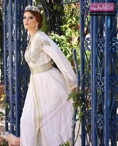 Robe De Mariage Marocaine : robe marocaine mariage imaginable caftan catalogue ~ Preciouscoupons.com Idées de Décoration