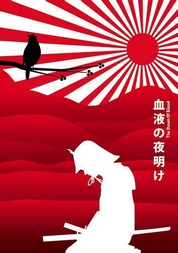 japanese graphic design genus design blog
