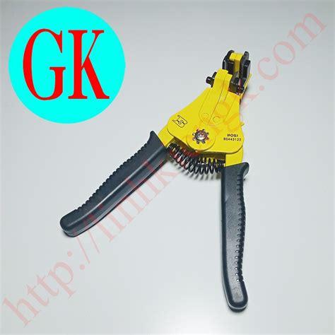 Kìm tuốt dây loại tốt Bosi Tools BS443112 | Shopee Việt Nam