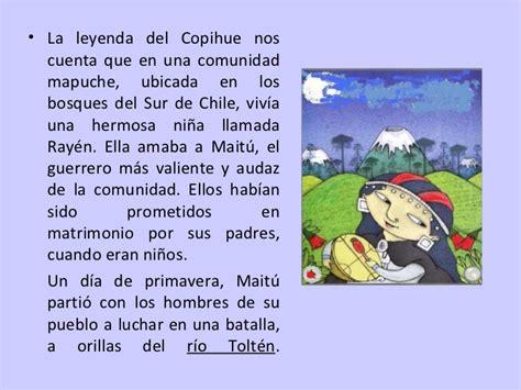 las leyendas de mapuche las leyendas de mapuche la leyenda