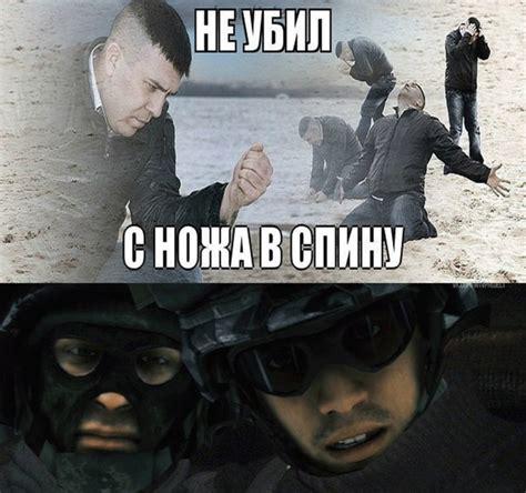 Battlefield 4 Memes - battlefield 3 memes www imgkid com the image kid has it