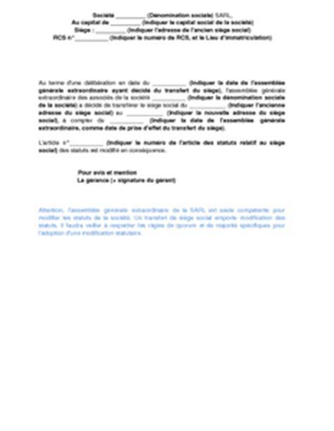 sle cover letter exemple de lettre de transfert