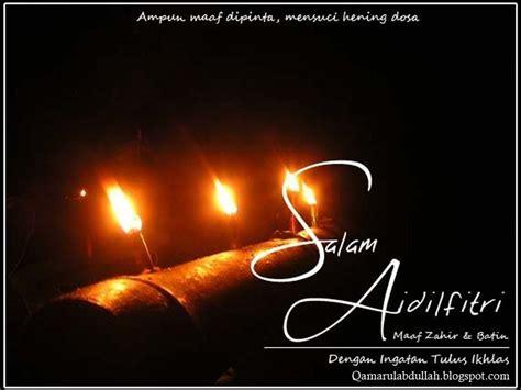 qamarul abdullah selamat hari raya aidilfitri
