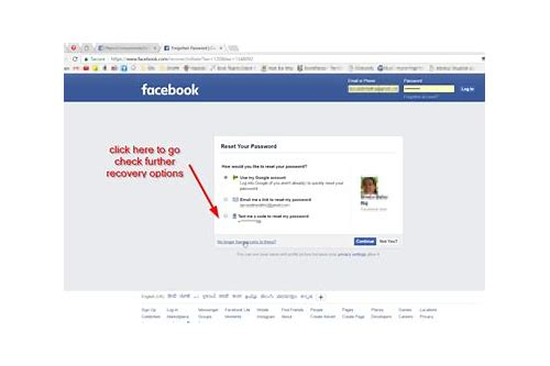Facebook Code Generator Download