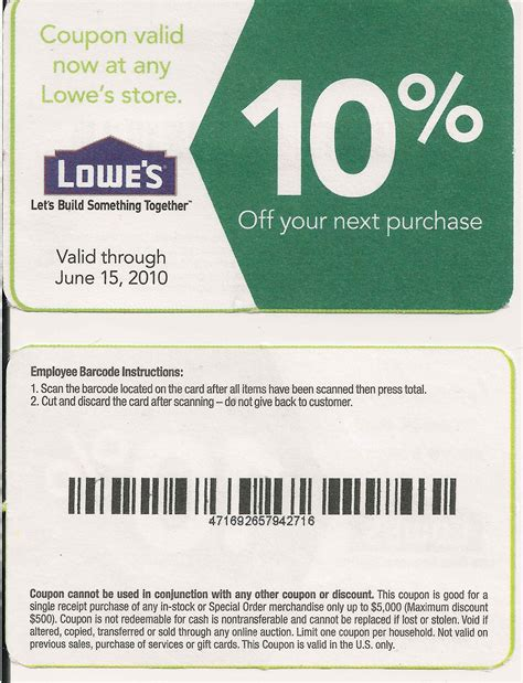 Lowes coupon google spreadsheet