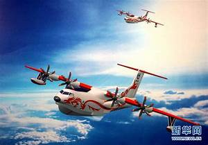 China state aviation industry unveils world largest ...