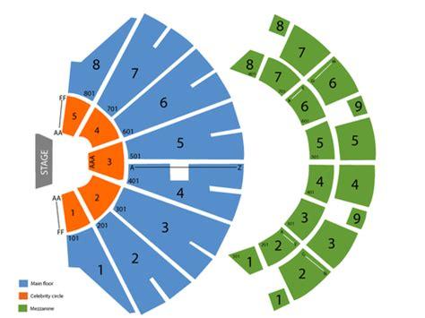 foto de VIPTix com Star Plaza Theatre Tickets