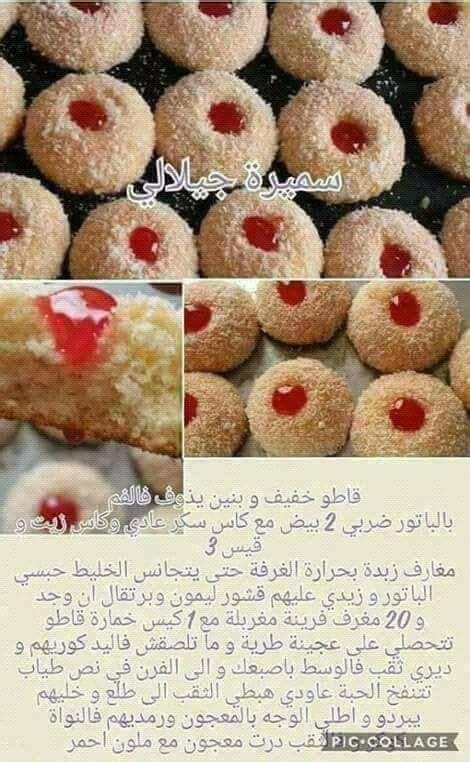 En soupe, en gratin, en ragout, en salade, frit ou cuit à la vapeur ou même tel quel. Fleur de oum Walid les recettes facile pour les filles ...