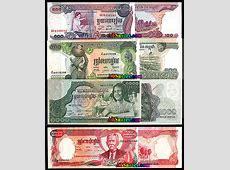 Cambodia banknotes Cambodia paper money catalog and
