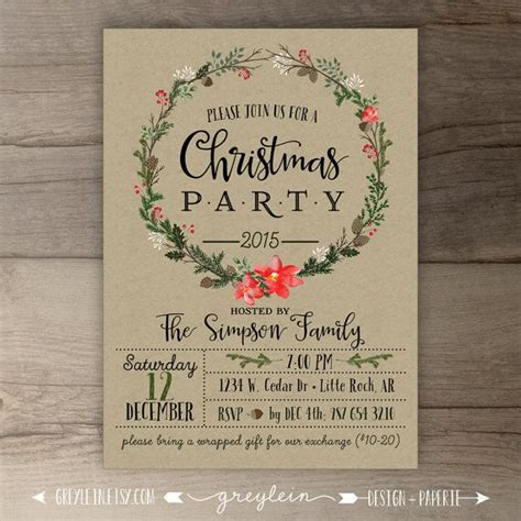 christmas party invitations wreath kraft custom