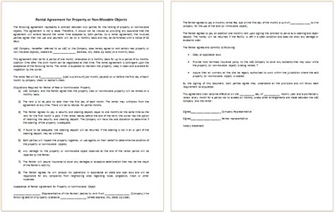 rental agreement template  property