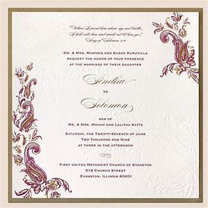 latest indian wedding invitation card designs http www With free printable hindu wedding invitations