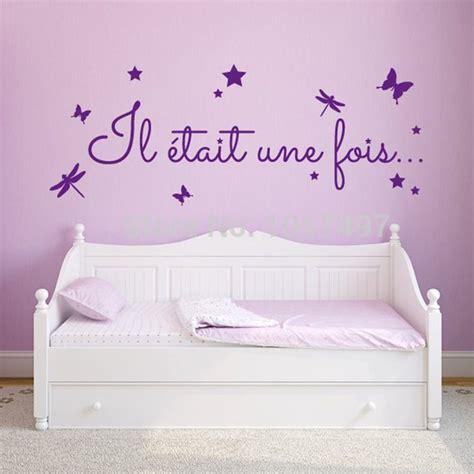 store chambre bébé garçon baby room decoration free shipping