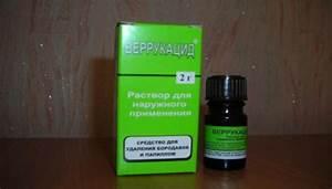 Нсп препарат от папиллом