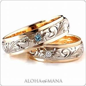 alohamana rakuten global market wedding rings wedding With hawaiian wedding rings for women