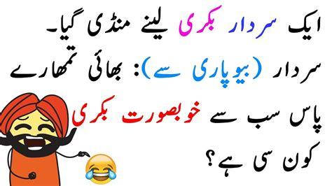 funny latifay  urdu video   gull khan jokes