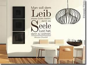 Sprüche Für Die Küche : wandtattoo man soll dem leib zitat von churchill ~ Watch28wear.com Haus und Dekorationen